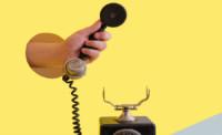 коммуникатор
